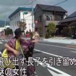静岡県警で交通安全教育コンクールを実施