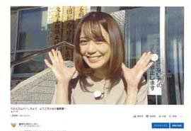 警視庁小松川署で「ウエルカムけいしちょう」の動画を配信