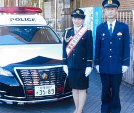 神奈川県相模原署が女優・清水春花さんを迎え「110番の日」広報