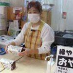 北海道名寄署が「防犯おやき」で詐欺被害防止を呼び掛け