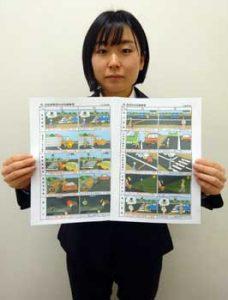 滋賀県大津署と大津北署が高齢者事故防止のワンポイントマニュアルを製作