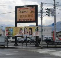 山形県警が夜光反射材の啓発動画を街頭で放映