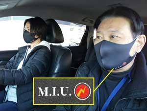 愛知県警機捜隊がオリジナルマスクで隊員の結束強化