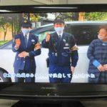 滋賀県米原署で手話による防犯啓発動画を制作