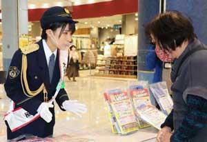 岐阜県大垣署で人気ユーチューバーを特別広報大使に任命