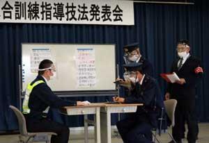 宮崎県警で「実戦的総合訓練指導技法発表会」