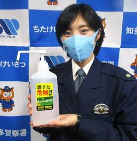 愛知県知多署でキャッシュカード手交型詐欺被害防止のステッカー作製