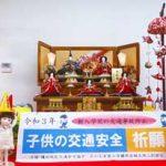 埼玉県岩槻署で交通安全祈願のひな人形飾る