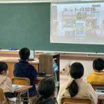 福岡県西署でリモート形式の非行防止教室を実施