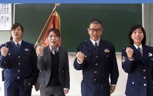 京都府警が警察官受験者勧奨の広報動画・冊子を公開