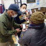 愛媛県西条西署がスーパーで詐欺被害防止の声掛け訓練