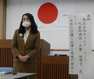 福岡県久留米署で女性の活躍促進の講演会