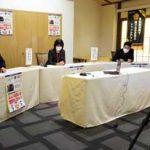 静岡県警で第一生命保険とサギ電話対応訓練