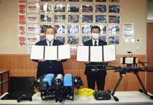 和歌山県御坊署が高専とドローン活用の協力協定結ぶ