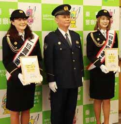神奈川県秦野署で元宝塚・母娘を一日警察署長に