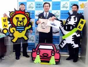 岐阜県垂井署がオリジナル交通安全キャラ3体を発案