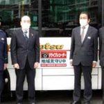 京都府舞鶴署とバス会社とドラレコによる見守り協定結ぶ