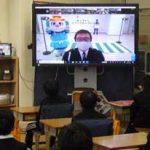 香川県警がオンラインの交通教室を実施