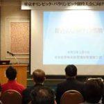 奈良県警でホテル従業員にテロ防止講習会を実施