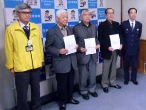 宮崎県日南署が高齢者クラブを詐欺被害防止モデルクラブに指定