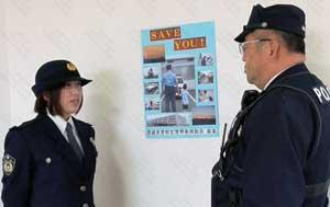 愛媛県西条西署が署独自の警察官採用募集動画を制作