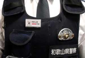 和歌山県田辺署で花粉症表示プレート作り市民の不安を払拭