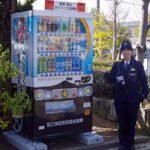 島根県松江署が全国初のおしゃべり機能付き自販機を設置