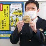 新潟県秋葉署で「横断歩道SL作戦」を実施