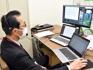 岐阜県警でサイバーセキュリティオンラインセミナーを開催