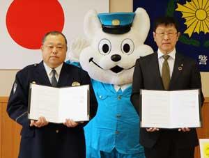 和歌山県御坊署で設備会社と犯罪抑止の協定結ぶ