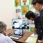 岐阜県警がオンラインで高校生の「ネット安全サミット」を開催