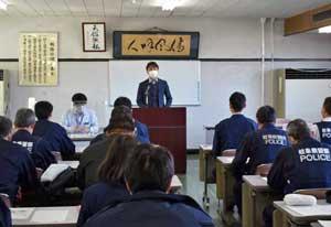 岐阜県多治見署でミニ広報紙づくり講習会を開催