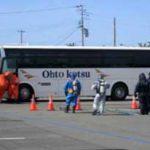 和歌山県田辺署でバスジャック・NBCテロの対処訓練行う