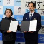 宮崎県日南署が手話サークルと聴覚障害者の安全安心協定結ぶ