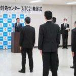 福岡県警で高度情報技術対処センターが新設
