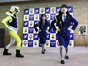 神奈川県警がご当地アイドル出演の防犯体操動画を制作