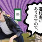 宮崎県警で高校演劇部員が演じる防犯動画を制作