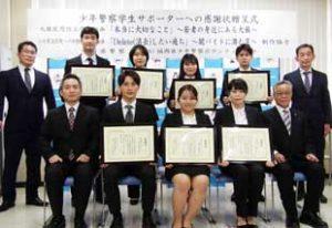 福岡県警で若者の薬物乱用・詐欺加担防止の啓発動画を公開