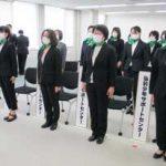 青森県警で少年サポートセンターを再編