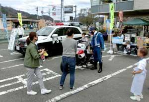 広島県山県署で警察官募集と交通安全のキャンペーン