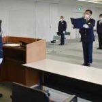 群馬県警で新設組織等の合同発足式