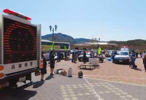 兵庫県警高速隊で全席シートベルト着用キャンペーンを実施
