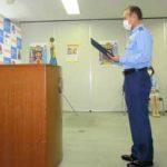 沖縄県警で地域部が発足