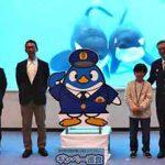 愛知県港署公認キャラクターを「ギンペー巡査」に命名