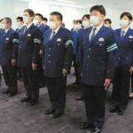 神奈川県警が運転免許課に「高齢運転者支援係」を新設