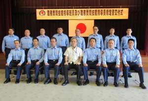 沖縄県警で職質技能指導員等に指定書を交付