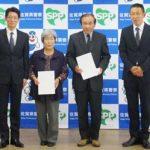 佐賀県警がNPO法人3団体をサイバー防犯ボランティアに委嘱
