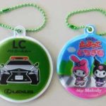 栃木県警はレクサスLCパトカーのリフレクター贈られる