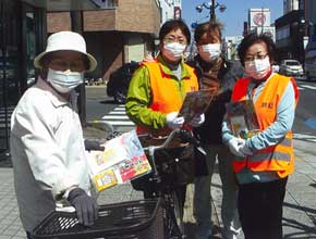 埼玉県羽生署が年金支給日に特殊詐欺被害抑止啓発キャンペーン