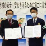 広島県世羅署が社会福祉協議会と地域安全・安心の協力協定結ぶ